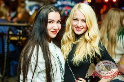 Группа «Пицца», 20 ноября 2014 - Ресторан «Максимилианс» Казань - 05