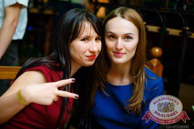 Группа «Пицца», 20 ноября 2014 - Ресторан «Максимилианс» Казань - 10