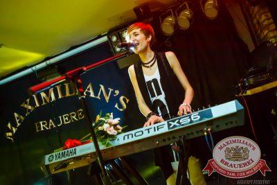Группа «Пицца», 20 ноября 2014 - Ресторан «Максимилианс» Казань - 16