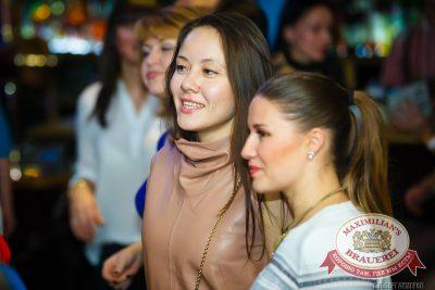 Группа «Пицца», 20 ноября 2014 - Ресторан «Максимилианс» Казань - 22