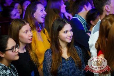 Группа «Пицца», 20 ноября 2014 - Ресторан «Максимилианс» Казань - 26
