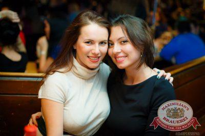 Группа «Пицца», 20 ноября 2014 - Ресторан «Максимилианс» Казань - 32