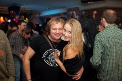 Группировка «Ленинград», 25 ноября 2011 - Ресторан «Максимилианс» Казань - 30