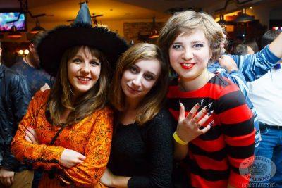 Halloween, 2 ноября 2013 - Ресторан «Максимилианс» Казань - 01