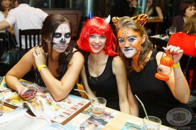 Halloween, 2 ноября 2013 - Ресторан «Максимилианс» Казань - 02