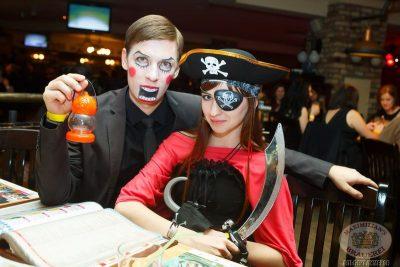 Halloween, 2 ноября 2013 - Ресторан «Максимилианс» Казань - 04