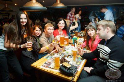 Halloween, 2 ноября 2013 - Ресторан «Максимилианс» Казань - 19