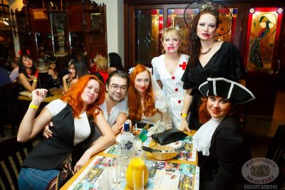 Halloween, 2 ноября 2013 - Ресторан «Максимилианс» Казань - 24