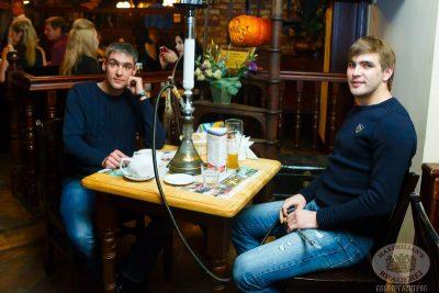 Halloween, 2 ноября 2013 - Ресторан «Максимилианс» Казань - 25