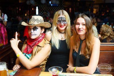 Halloween, 2 ноября 2013 - Ресторан «Максимилианс» Казань - 27