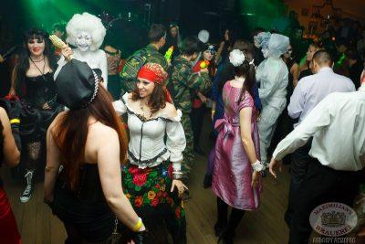Halloween, 2 ноября 2013 - Ресторан «Максимилианс» Казань - 29