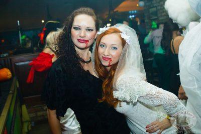 Halloween, 2 ноября 2013 - Ресторан «Максимилианс» Казань - 30