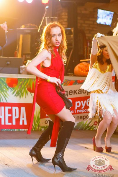 Halloween: первый день. Акт первый. 31 октября 2014 - Ресторан «Максимилианс» Казань - 32