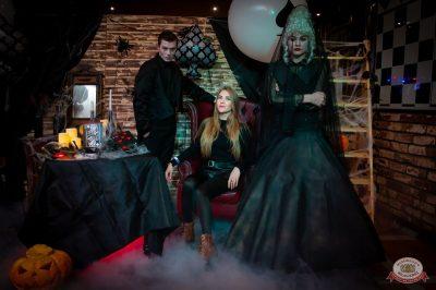 «Хэллоуин»: «Пиковая дама», 1 ноября 2019 - Ресторан «Максимилианс» Казань - 1