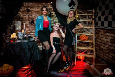 «Хэллоуин»: «Пиковая дама», 1 ноября 2019 - Ресторан «Максимилианс» Казань - 11