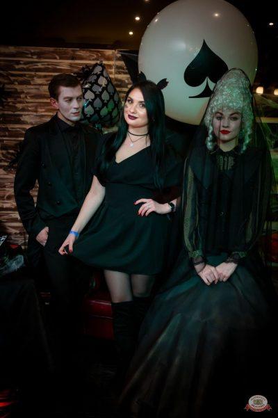 «Хэллоуин»: «Пиковая дама», 1 ноября 2019 - Ресторан «Максимилианс» Казань - 12