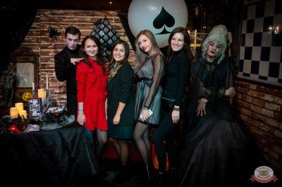 «Хэллоуин»: «Пиковая дама», 1 ноября 2019 - Ресторан «Максимилианс» Казань - 13