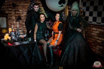 «Хэллоуин»: «Пиковая дама», 1 ноября 2019 - Ресторан «Максимилианс» Казань - 16