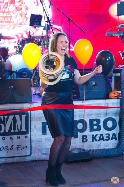 «Хэллоуин»: «Пиковая дама», 1 ноября 2019 - Ресторан «Максимилианс» Казань - 37