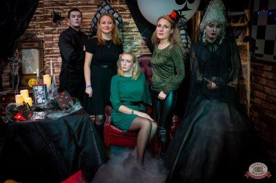 «Хэллоуин»: «Пиковая дама», 1 ноября 2019 - Ресторан «Максимилианс» Казань - 5