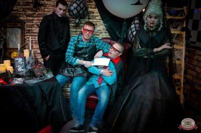 «Хэллоуин»: «Пиковая дама», 1 ноября 2019 - Ресторан «Максимилианс» Казань - 6