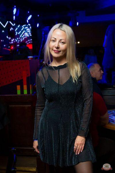 «Хэллоуин»: «Пиковая дама», 1 ноября 2019 - Ресторан «Максимилианс» Казань - 60