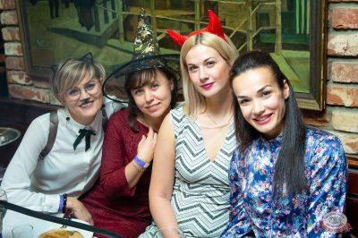 «Хэллоуин»: «Пиковая дама», 1 ноября 2019 - Ресторан «Максимилианс» Казань - 64