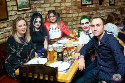 «Хэллоуин»: «Пиковая дама», 1 ноября 2019 - Ресторан «Максимилианс» Казань - 67