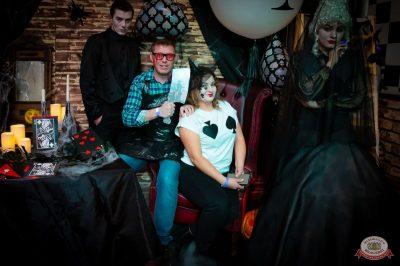 «Хэллоуин»: «Пиковая дама», 1 ноября 2019 - Ресторан «Максимилианс» Казань - 7