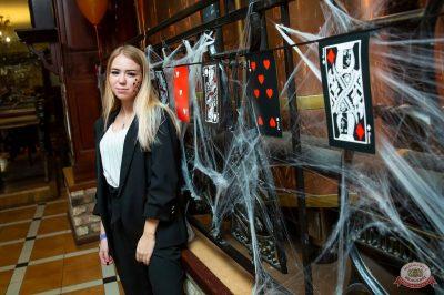 «Хэллоуин»: «Пиковая дама», 1 ноября 2019 - Ресторан «Максимилианс» Казань - 70