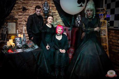 «Хэллоуин»: «Пиковая дама», 1 ноября 2019 - Ресторан «Максимилианс» Казань - 9