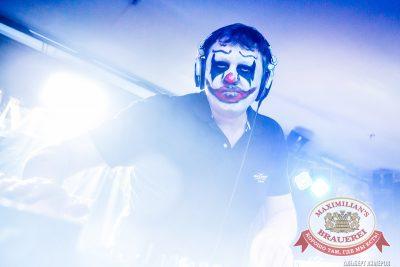 Halloween: первый день. Акт второй. «Дыхание ночи»: Dj Pioneer, 31 октября 2014 - Ресторан «Максимилианс» Казань - 01