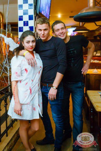 Halloween: первый день. Акт второй. «Дыхание ночи»: Dj Pioneer, 31 октября 2014 - Ресторан «Максимилианс» Казань - 04