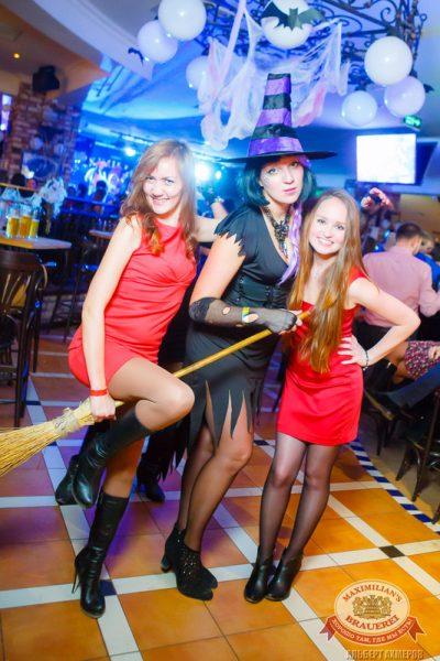 Halloween: первый день. Акт второй. «Дыхание ночи»: Dj Pioneer, 31 октября 2014 - Ресторан «Максимилианс» Казань - 05
