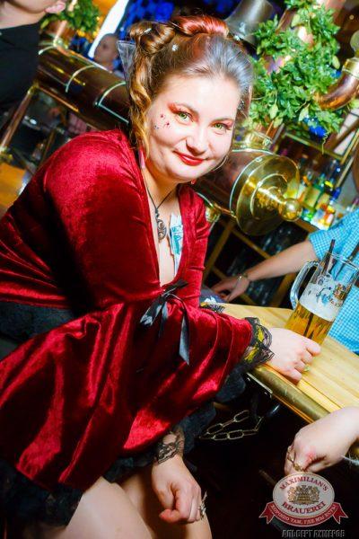 Halloween: первый день. Акт второй. «Дыхание ночи»: Dj Pioneer, 31 октября 2014 - Ресторан «Максимилианс» Казань - 09