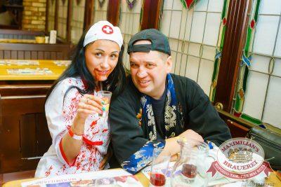 Halloween: первый день. Акт второй. «Дыхание ночи»: Dj Pioneer, 31 октября 2014 - Ресторан «Максимилианс» Казань - 16