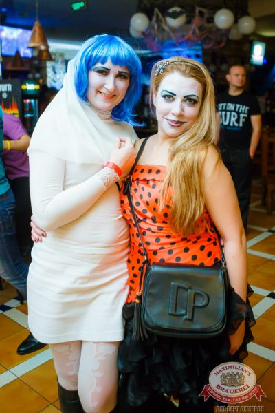 Halloween: первый день. Акт второй. «Дыхание ночи»: Dj Pioneer, 31 октября 2014 - Ресторан «Максимилианс» Казань - 17