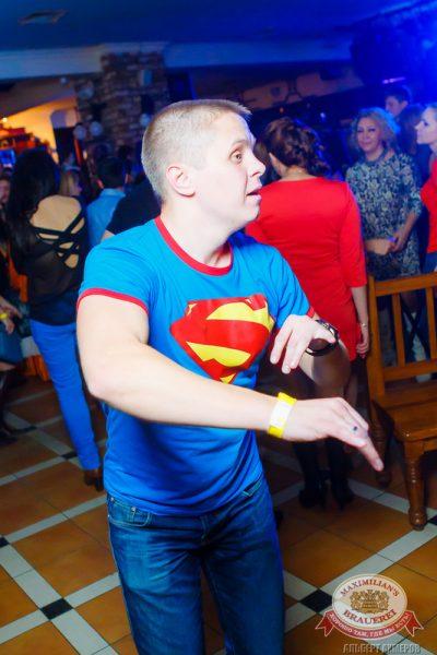Halloween: первый день. Акт второй. «Дыхание ночи»: Dj Pioneer, 31 октября 2014 - Ресторан «Максимилианс» Казань - 21