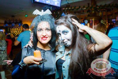 Halloween: первый день. Акт второй. «Дыхание ночи»: Dj Pioneer, 31 октября 2014 - Ресторан «Максимилианс» Казань - 24