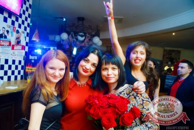 Halloween: первый день. Акт второй. «Дыхание ночи»: Dj Pioneer, 31 октября 2014 - Ресторан «Максимилианс» Казань - 26