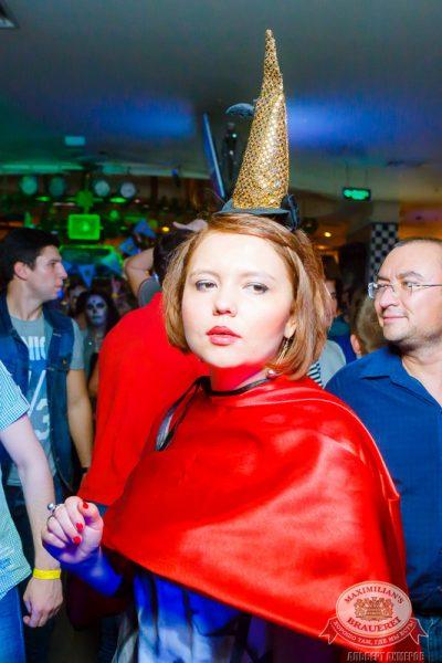 Halloween: первый день. Акт второй. «Дыхание ночи»: Dj Pioneer, 31 октября 2014 - Ресторан «Максимилианс» Казань - 28