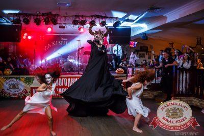 Halloween: первый день. Акт первый. 31 октября 2014 - Ресторан «Максимилианс» Казань - 01