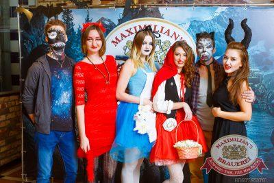 Halloween: первый день. Акт первый. 31 октября 2014 - Ресторан «Максимилианс» Казань - 02
