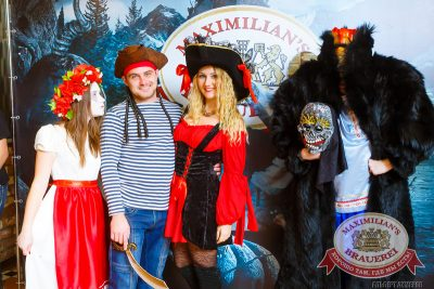 Halloween: первый день. Акт первый. 31 октября 2014 - Ресторан «Максимилианс» Казань - 05