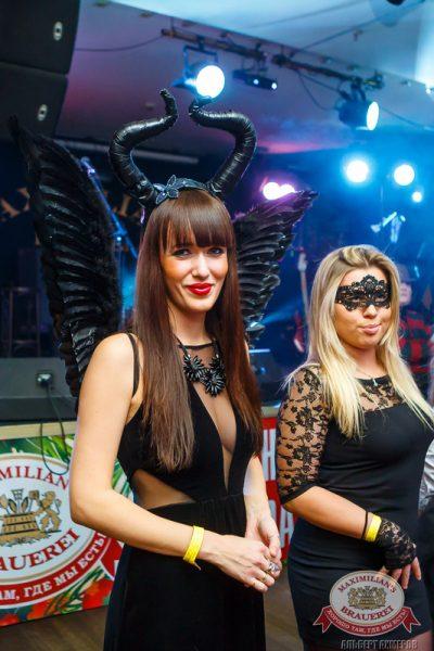 Halloween: первый день. Акт первый. 31 октября 2014 - Ресторан «Максимилианс» Казань - 14