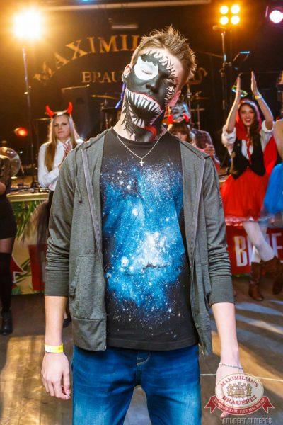 Halloween: первый день. Акт первый. 31 октября 2014 - Ресторан «Максимилианс» Казань - 19