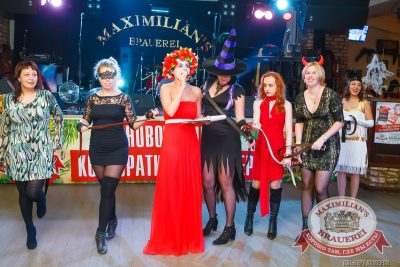 Halloween: первый день. Акт первый. 31 октября 2014 - Ресторан «Максимилианс» Казань - 29