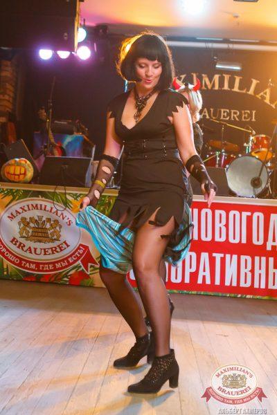 Halloween: первый день. Акт первый. 31 октября 2014 - Ресторан «Максимилианс» Казань - 31