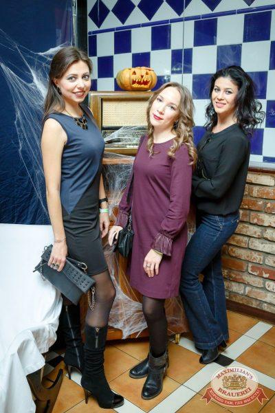 Halloween. Вечеринка по мотивам фильма «Оно», 28 октября 2017 - Ресторан «Максимилианс» Казань - 15