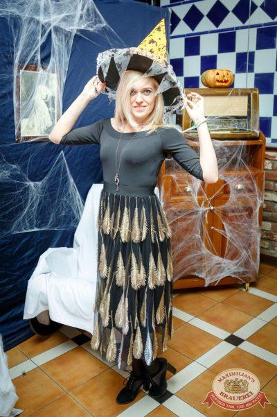 Halloween. Вечеринка по мотивам фильма «Оно», 28 октября 2017 - Ресторан «Максимилианс» Казань - 17